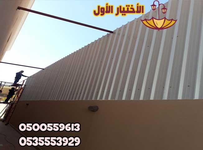 سواتر حدید الاختيارالاول   تركيب سواتر حديد في الرياض باسعار تبدا من 120 ریال للمتر