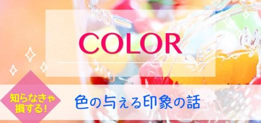 blog_160417_main