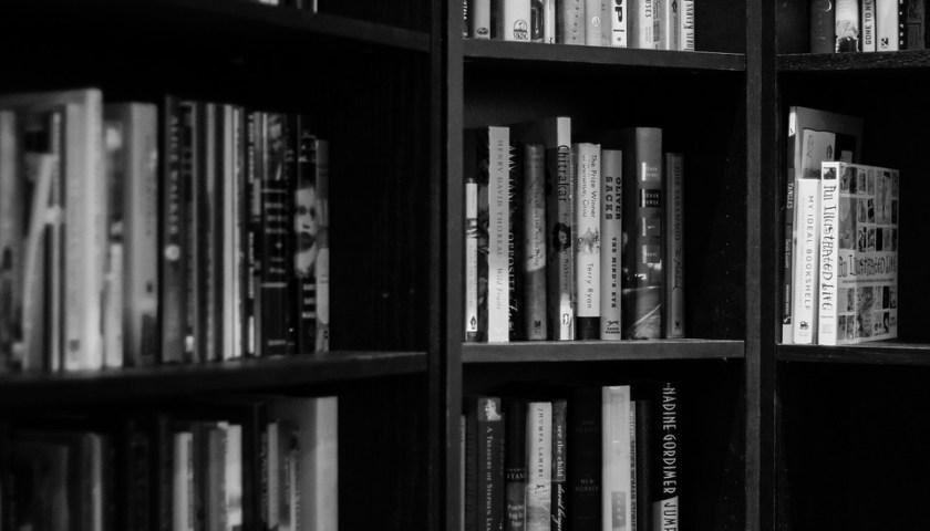 محركات البحث عن الكتب والرسائل الجامعية