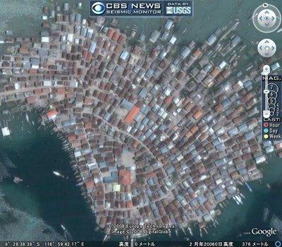 Citra satelit pulau Bungin