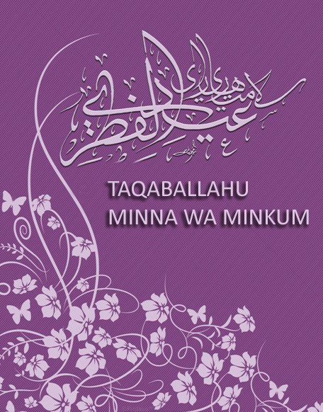 Taqabbal Ya Karim Artinya : taqabbal, karim, artinya, Taqabbalallahu, Minna, Minkum, Taqabbal, Karim, Sedang
