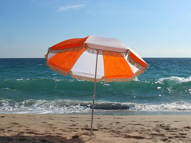 Fringe Umbrella DIY
