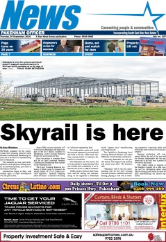Skyrail is here