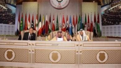 Photo of 390 صحفياً دولياً و59 قناة لتغطية قمم مكة الثلاث