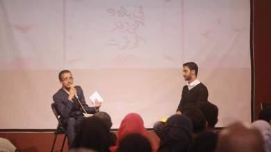 Photo of في بلاد النوافذ المحطمة.. كيف يتواصل شعراء اليمن بزمن الحرب؟