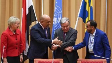 Photo of اليمن واتفاق السويد.. انهيارٌ متزايد وتشكيكٌ متصاعد