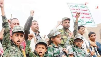 Photo of منظمةدولية :مليشيات الحوثي جندت 25 ألف طفل وزجت بهم في عملياتها القتالية