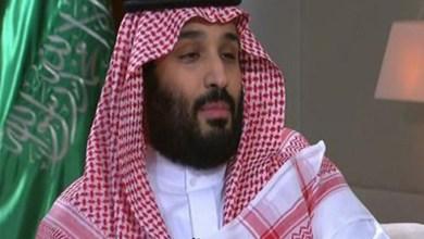 Photo of بن سلمان يدافع عن عمليات التحالف في اليمن ويؤكد :سنواصل دعمنا للشعب اليمني حتى استقلاله
