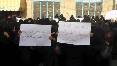Photo of الحوثي يختطف 182 امرأة وغضب واسع على مواقع التواصل