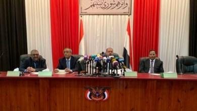 Photo of البركاني يؤكد عودة البرلمان من عدن ويكشف عن تغييرات جديدة في حكومة معين عبدالملك