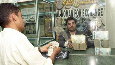 Photo of مع استمرار اضراب القطاع المصرفي.. إنهيار غير مسبوق للريال اليمني أمام العملات الاجنبية