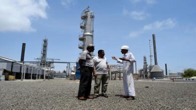 Photo of اليمن يستأنف الاستكشافات النفطية عبر شركة إندونيسية