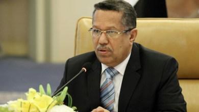 Photo of بن دغر يخرج عن صمته ويهاجم الأمارات  : أنتم خطوة لاحقة في مخطط تقسيم اليمن