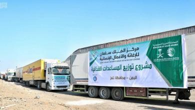 Photo of إغاثي سلمان: مستمرون في إرسال المساعدات الإنسانية الى اليمن