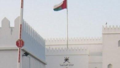 Photo of سلطة عمان تخرج عن صمتها وتعلق على هجوم الحوثيين على مطار أبها