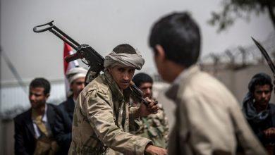 """Photo of سلام بلا حدود"""" الحوثيون يمارسون انتهاكات بدوافع عرقية وطائفية"""