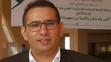 Photo of العليي يطالب بوضع ملف التعليم ضمن أجندة المشاورات القادمة