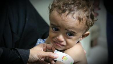 Photo of سوء الصحة ونقص الغذاء… عقاب حوثي آخر يفتك بالأمهات في اليمن