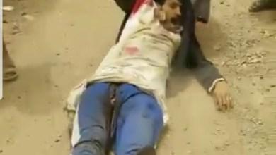 Photo of شاهد الفيديو: مليشيات الحوثي تمارس أبشع عملية سحل وتمثيل بجثمان القيادي الغولي بعد تصفيته
