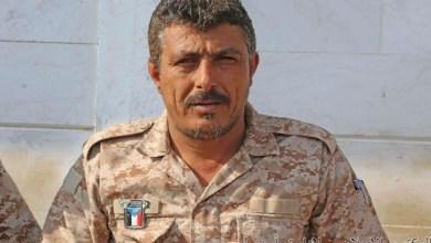 Photo of مدير أمن لحج المقال صالح السيد يستسلم والجيش يستعيد ثالث محافظة جنوبية