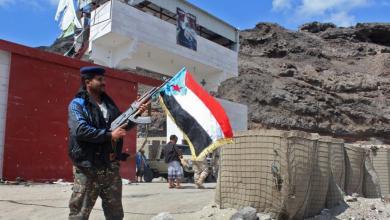 Photo of انفصال جنوب اليمن : مطمع حزبي ، وإستغلال لأوضاع البلاد(قرآة تحليلية)