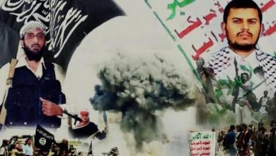 """Photo of الاتحاد الإماراتية: الحوثيون و""""القاعدة"""" و""""داعش"""" ثلاثى الإرهاب فى اليمن"""
