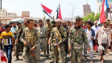 Photo of رسمياً.. التحالف يعلن بدء إنسحاب مليشيات الإنتقالي إلى مواقعها السابقة في عدن