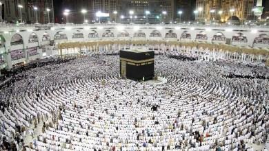 Photo of السعودية: وصول أكثر من مليون و500 الف حاج لاداء مناسك الحج هذا العام