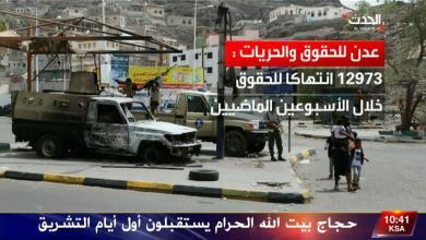 Photo of بالفيديو والصور.. هكذا نهبت مليشيات الحزام الممتلكات العامة والخاصة في عدن وهؤلاء هم من نهبت منازلهم (تقرير)