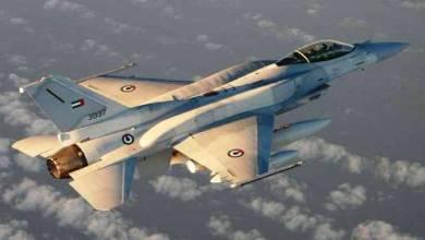 Photo of الأورومتوسطي يطالب مجلس الأمن بالتدخل لحماية اليمنيين من قصف طائرات الإمارات