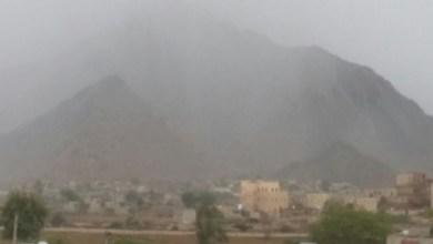 Photo of الأرصاد يتوقع هطول أمطار غزيرة خلال الساعات القادمة في عدة محافظات