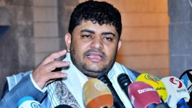 Photo of الحوثي يرحب بتصريحات بن سلمان بشأن وقف الحرب
