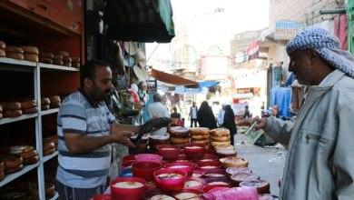 Photo of شاهد الفيديو ..الجبن الشعبي.. صناعة الرعاة وزينة موائد اليمن