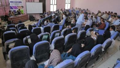 Photo of مأرب ..ندوة عن التعايش والسلام في الخطاب القبلي والإعلامي في اليمن