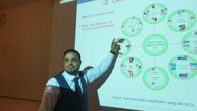 """Photo of الدكتوراة للباحث أكرم حزام عن رسالته """"بناء نموذج مرجعي لحماية انترنت الأشياء"""""""