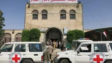Photo of بينهم قيادات بارزة ..نيوز يمن يرصد خسائر المليشيات الحوثية خلال 10 أيام سبتمبرية ( الحصاد المُر )