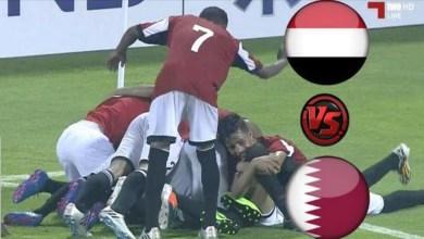 Photo of شاهد الان …بث مباشر للمباراة الحاسمة بين منتخبي اليمن وقطر للناشئين