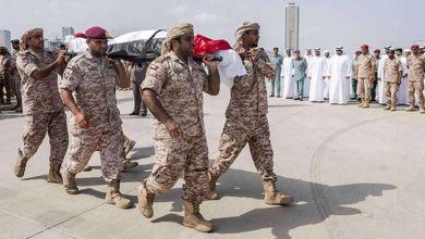 """Photo of بعد يومين من اعترافها … الإمارات تكشف رسمياً عن """" أرض العمليات """" التي قتل فيها جنودها الستة"""