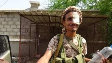 Photo of بالاسم والصور .. ميليشيات الحوثي تعترف بمقتل قائدها في جبهة حرض