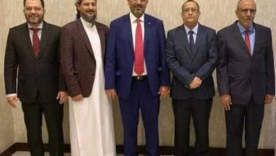 Photo of مجدداً ..وفد الإنتقالي في جدة للمشاركة في الحوار مع الحكومة الشرعية