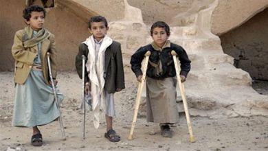 Photo of مركز التعامل مع الألغام :  756 شخص أصيبوا جراء ألغام الحوثي منهم 113 طفلًا