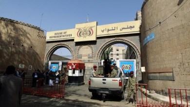 Photo of محكمة حوثية تحكم بإيقاع الحجز التحفظي على أموال 35 برلماني ( أسماء )
