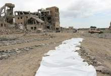 Photo of مركز بروكنجز: إنهاء الحرب في اليمن باتت ضرورة ملحة