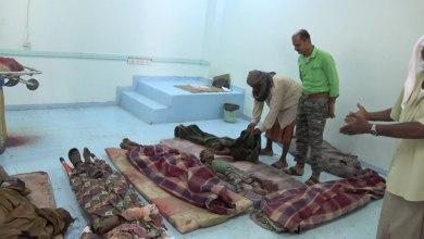 Photo of أبادت أسرتين .. بالفيديو ..مليشيات الحوثي ترتكب مذبحتين في الحديدة خلفت11 شهيدا و6 جرحى ( اسماء الشهداء والجرحى)