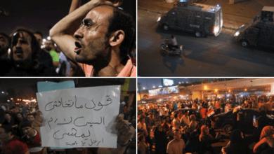 Photo of مشاهد من وحي ثورة يناير في ميدان التحرير وعدد من الميادين.. فهل مصر على أعتاب ثورة جديدة؟