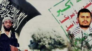 Photo of «وزارة الداخلية» : الحوثيين والقاعدة و داعش منسقين لتنفيذ عمليات إرهابية