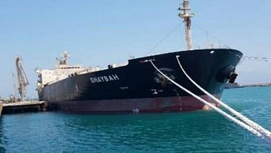 Photo of وصول خامس سفينة محملة بالمشتقات النفطية الى ميناء الحديدة