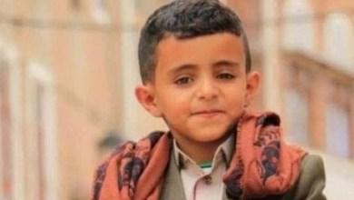 """Photo of بائع الماء"""" يلجأ للمحكمة بعد رفض والده السماح له بالسفر الى لبنان ( فيديو)"""