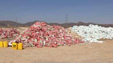 Photo of مأرب : إتلاف 36 طن دقيق و16 ألف كرتون عصيرمخالفة للمواصفات