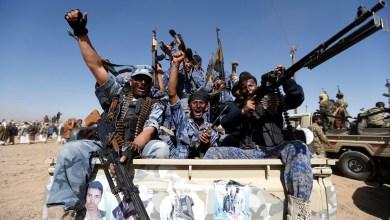 Photo of تقرير حقوقي : أكثر من 10 انتهاك حوثي بحق المدنيين في الضالع خلال شهرين